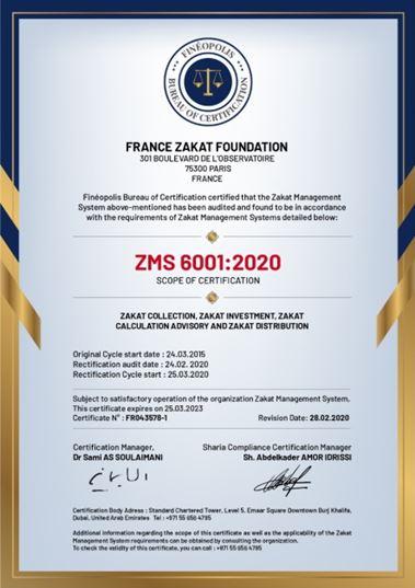 zakat-certificate-fineopolis